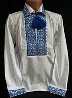 """Вышиванка на мальчика """"Тарас""""с синей вышивкой"""