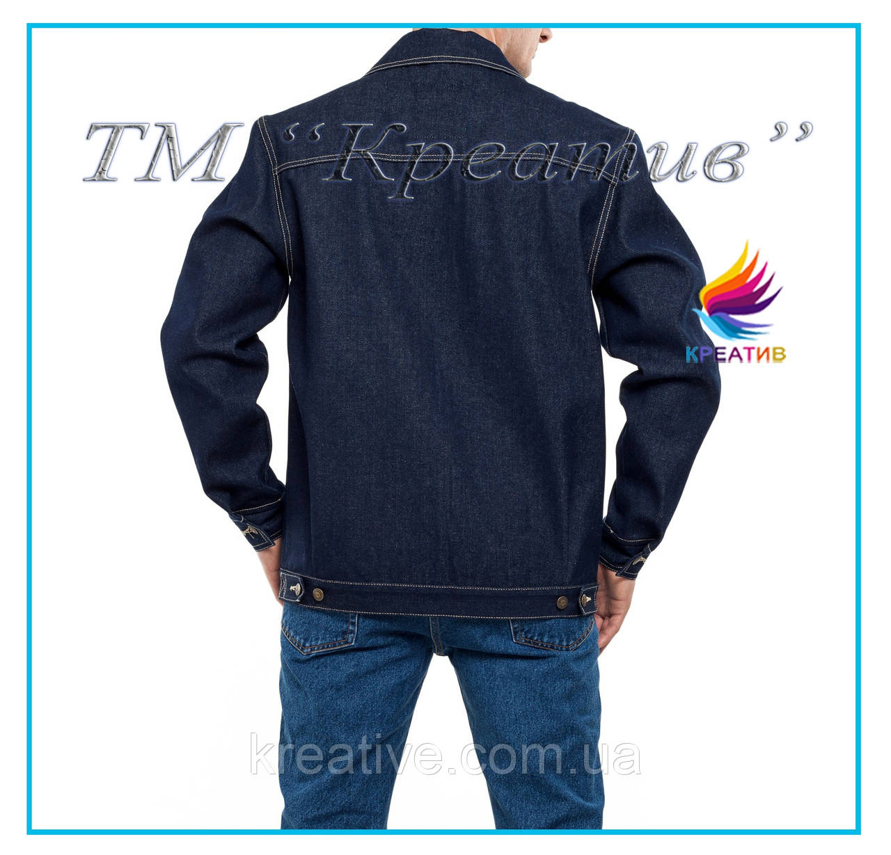 Джинсовая куртка (под заказ от 50 шт)