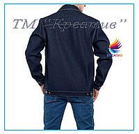 Джинсовая куртка (под заказ от 50 шт), фото 1