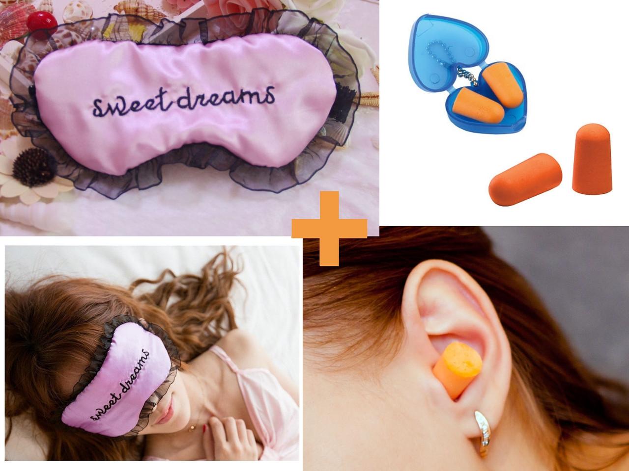 Маска для сна Sweet dreams pink+беруши