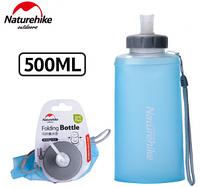 Фляга складная 0,5л с поилкой NatureHike Soft bottle NH61A065-B Голубой