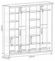 Шкаф-купе в детскую комнату, четырех дверный, фото 2