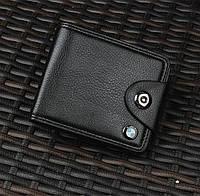 Кожаный мужской кошелек БМВ