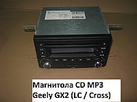 Магнитола CD MP3 Geely GX2 (LC / Cross)