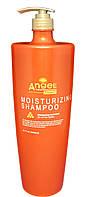 Angel professional Expert шампунь для увлажнения волос 2000мл