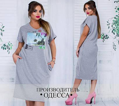 Платье АSt Маями