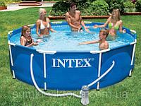 Круглый каркасный бассейн Metal Frame Pools 305х76см + фильтрующий насос (2000л/ч) Intex 28202