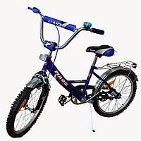 """Велосипед Марс 16"""" ручной тормоз  + эксцентрик (синий / черный)"""