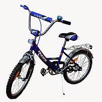 """Велосипед Марс 20"""" ручной тормоз + эксцентрик (синий / черный)"""