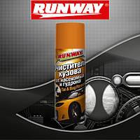 Очиститель кузова Runway  450 мл (RW6089)