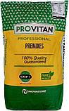 Добавка премікс для свиней 10-30кг Provitan PVT STD 4%, фото 3
