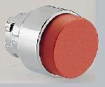 Кнопка выступающая с фиксацией 8 LM2T Q20 Lovato