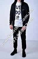 Мужской спортивный костюм на молнии NIKE черный + футболка NIKE JUST DO IT белая