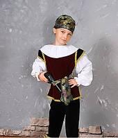 Детский карнавальный костюм Разбойник