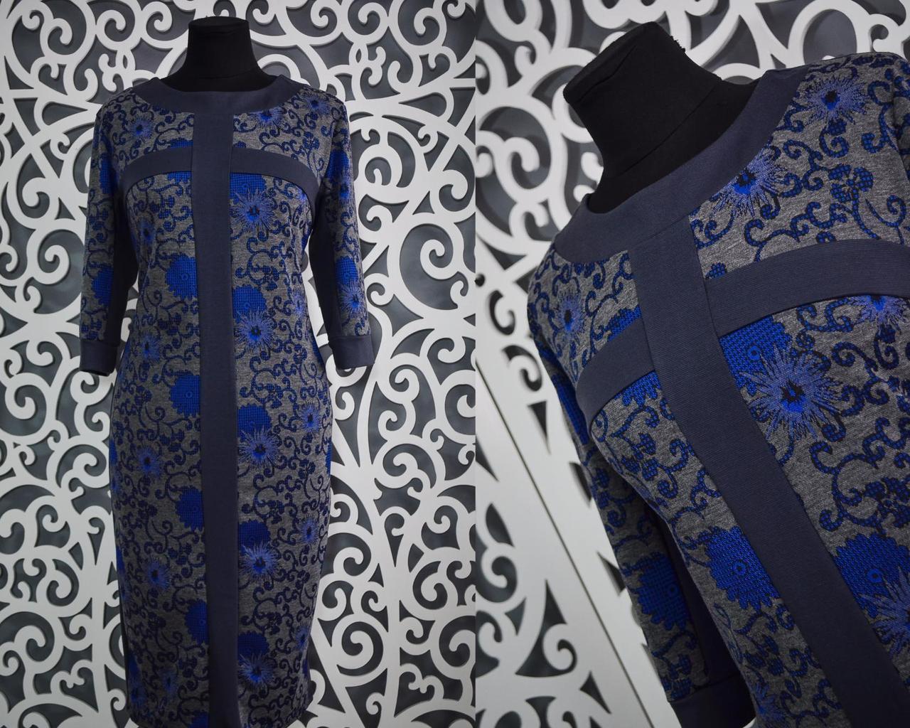 """Шикарное женское платье ткань """"тонкий французский трикотаж"""" 52 размер"""