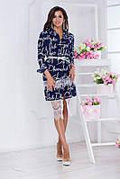 Платье-рубашка, декорировано принтом и кружевом по низу.