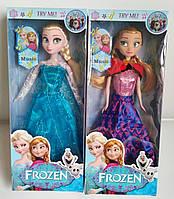 ХИТ! Музыкальная кукла Эльза, кукла Анна!Холодное сердце,Фрозен, Frozen, Ельза, 29 см