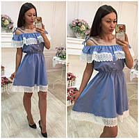 Платье сарафан голубой с кружевом