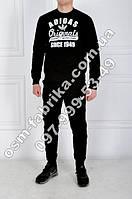 Стильный мужской спортивный костюм ADIDAS