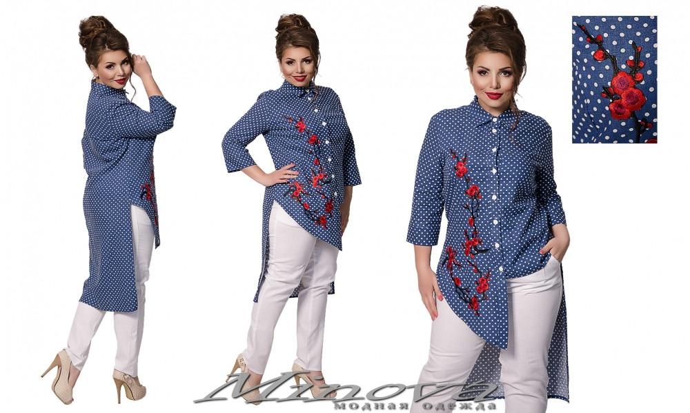3d26ac7c1835 Женский летний брючный костюм Инна (размеры 50-56): продажа, цена в ...