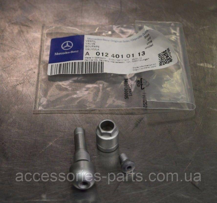 Клапан системы контроля давления в шинах Mercedes-Benz W164/ W211/ W216/ W219/ W221/ W230/ W251