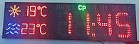Светодиодные эксклюзивные часы с календарем и термометром
