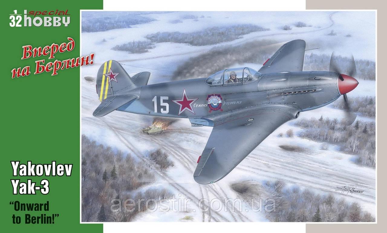 Yakovlev YaK-3 'Onward to Berlin' 1/32 SPECIAL HOBBY 32011