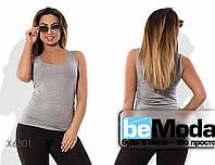 Классическая женская майка больших размеров из качественной вискозы серая
