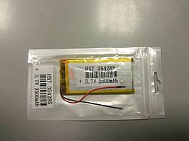 Внутрішній Акумулятор 3.9*41*84 (2500 mAh 3,7 V) 354285 AAA клас в Запоріжжі