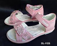 Красивые  босоножки, сандалии девочкам с регулятором полноты 35