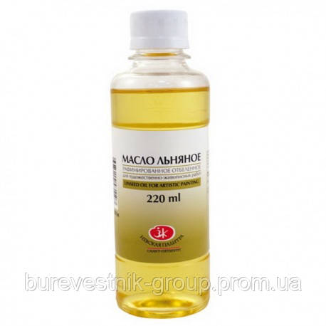 Масло льняное для масляной живописи Невская Палитра ЗХК, 220мл