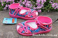 Тапочки детские на девочку Zetpol Зетпол текстильная обувь р.18,19,20,21,22,24,25,26,27