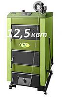 Котел длительного горения SAS Mi 12,5 кВт (Польша)