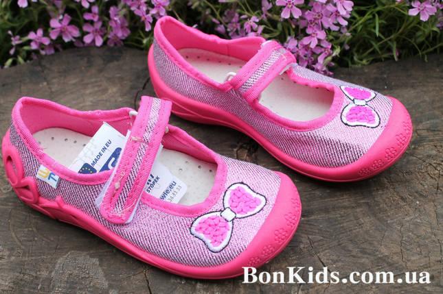 660ed22c82ff Купить Тапочки на девочку 3F детская текстильная обувь Польша р.20 ...