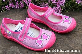 Тапочки на девочку 3F детская текстильная обувь Польша р.20,21,25