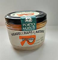 Печень морского черта органическая 120 г