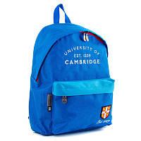 Рюкзак подростковый 553486 CA-15 «Blue» 1 Вересня