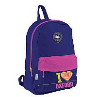 Рюкзак подростковый 553480 OX-15 «love OX» 1 Вересня