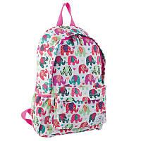 Рюкзак подростковый 553821 ST-15 «Elephant» 1 Вересня