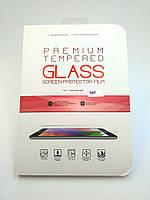 Стекло на Samsung T230 Galaxy Tab 4 7.0 защитное закаленное для планшета.