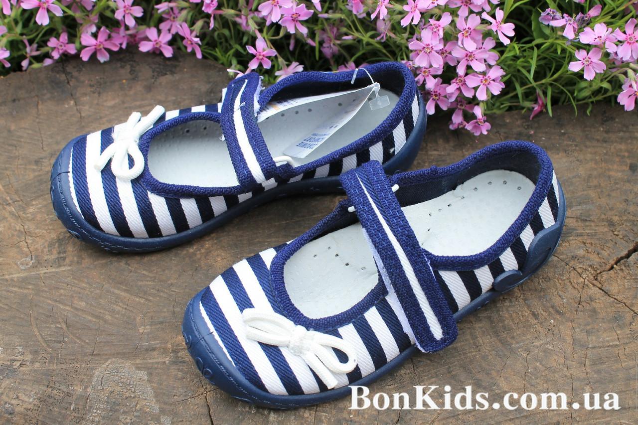 Польские тапочки на девочку рисунок полоска, детская текстильная обувь тм 3 F р.30