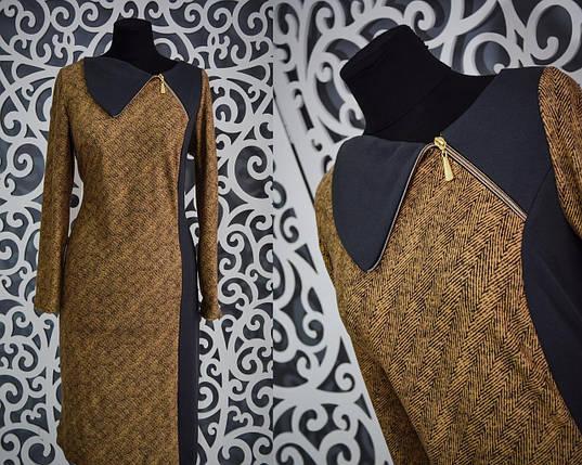Лаконично-стильное женское платье 50 размер, фото 2