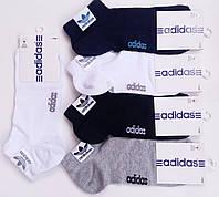 ORIGINAL Носки мужские спортивные х/б Adidas, Италия, ароматизированные, короткие, ассорти, 1188
