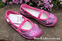 Польские тапочки на девочку детская текстильная обувь тм 3 F р.26,27,29,30,31