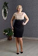 Изящное платье р.50-54 цвет Бежевый V278-2