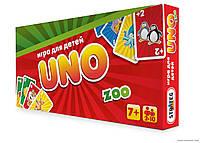 Настольная игра для детей UNO Zoo