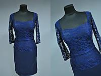 Шикарное женское платье с плотным кружевом 42, 44 размеры норма
