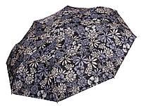 Женский зонт FERRE ( полный автомат ) арт. GR20-4