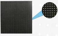 Негерметичный светодиодный модуль  (640мм*320мм) для бегущей строки P5RGBO  (разноцветный)