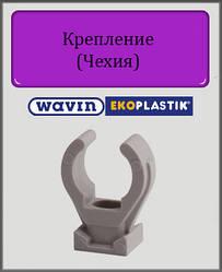 Крепление Wavin Ekoplastik 20 полипропиленовое